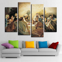 Home Decoration Wall Art Canvas Hd Printed Painting 4 Panel Jesus Last Supper Poster Modular Pictures For Living Room No Frame(China)
