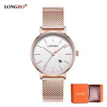 2018 LONGBO Luxury Lovers Watches Men Women Fashion Calendar Mesh Stainless Steel Adjustable Band Quartz Watch Montre Homme 5009 стоимость