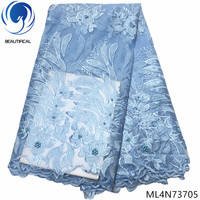 Beautifical african fabric lace african tulle lace fabric french lace fabrics 2019 sales 5yards/lot materials dress ML4N737