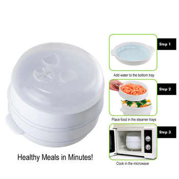 2 Tier Microwave Food Steamer BPA Free Cookware Steam Cooking Veggies Fish Seafood Double Layer Plastic Steamer As Seen On HK076 - DISCOUNT ITEM  0% OFF All Category