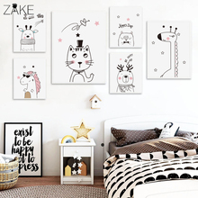 Giraffe Bear Cat Animal Posters and Prints Canvas Art Painting Wall Art Nursery Decorative Picture Nordic Style Kids Decoration modern style scenery posters canvas art painting wall art nursery decorative picture nordic style kids deco