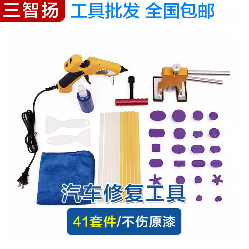 PDR Paintless Dent Lifter Removal Tool Kit Dent Puller Kit Car Paintless Dent Repair Hail Removal Kit PDR Tool pdr tool pdr brace tool b4