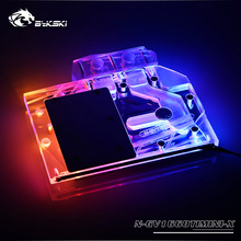Water-Block Bykski RTX1660TI GIGABYTE AORUS MINI ITX Copper 6G/GTX 6g/full-Cover Use-For