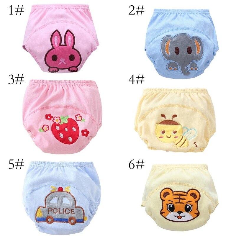 Panties Police Diapers HD