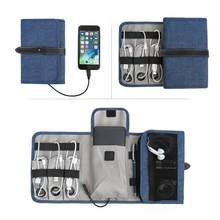 Compact Travel Cable Organizer Portable Electronics Accessories Bag Hard Drive Case for Various USB, Phone, Charger(China)