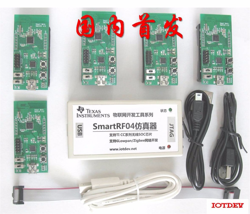 Free Shipping  WSN2530DK Development Kit  CC2530 Contiki 6Lowpan Development Board