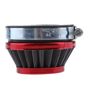 Image 2 - Filtre cône à Air pour Moto 58mm