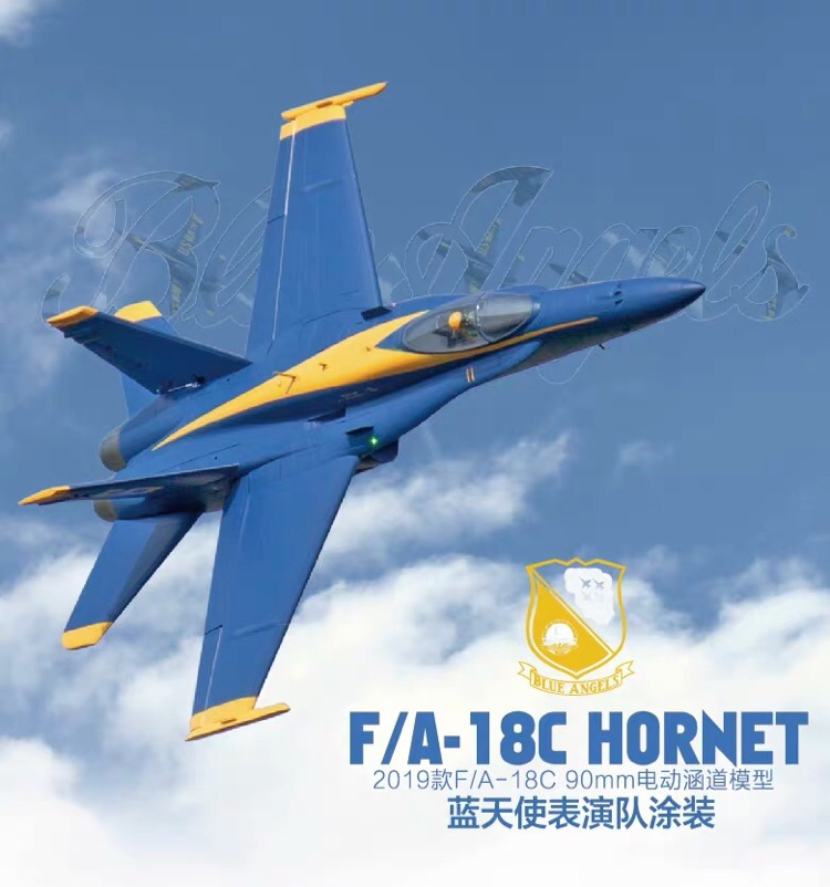 Freewing F18 F 18 90mm F A 18C Hornet Blue Angels RC EDF jet plane model