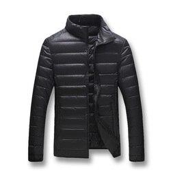 Men down coat 2016 fashion white duck down warm coats winter men slim fits jackets both.jpg 250x250