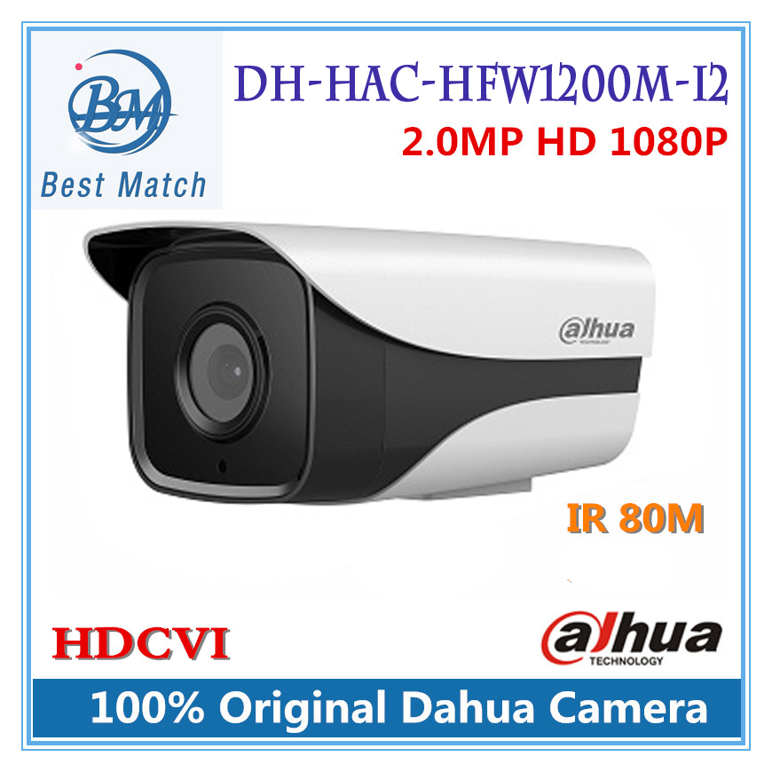 bilder für Neue Ankunft Dahua HDCVI Kamera 2MP HD 1080 P HAC-HFW1200M-I2 Netzwerk IR abstand 80 mt CCTV Kamera Ersatz für HAC-HFW1200D