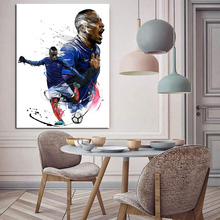 Soccer Star Blaise Matuidi Wall Art Canvas Posters Print Sport Painting Picture For Office Bedroom Modern Home Decoration