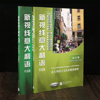2 Books Progetto Italiano Book 3 Senior Zero-Start Quick-Form Italian Self-taught Textbook College Italian Textbook + Exercise фото