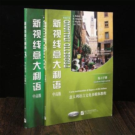 livros 2 progetto italiano livro 3 senior zero inicio rapido forma faculdade livro italiano italiano