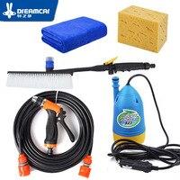 Free Shipping High Pressure 12v Washing Machine Car Portable Car Wash Device 220v Household Washing Pump