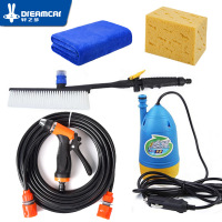 Free Shipping High Pressure 12v Washing Machine Car Portable Car Wash Device 220v Household Washing Pump