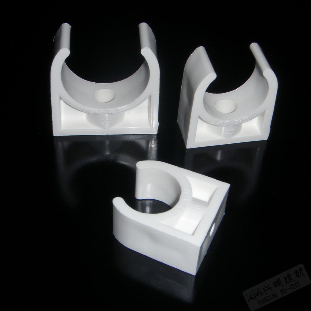 10pcs Diameter 16mm 20mm 25mm 32mm Plastic PPR Single U Clamp Holder For Hot Cold Water Pipe Tube
