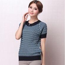 silk vintage plaid T-shirt mulberry silk short-sleeve sweater hs-3621