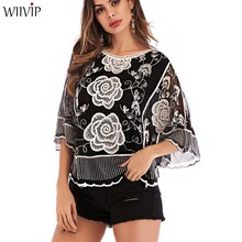 New Woman Fashion Lace Hollow-out Embroidery Casual 3/4 Batwing Sleeve O-Neck Nice Summer Loose Lady Pullover Tops 91239