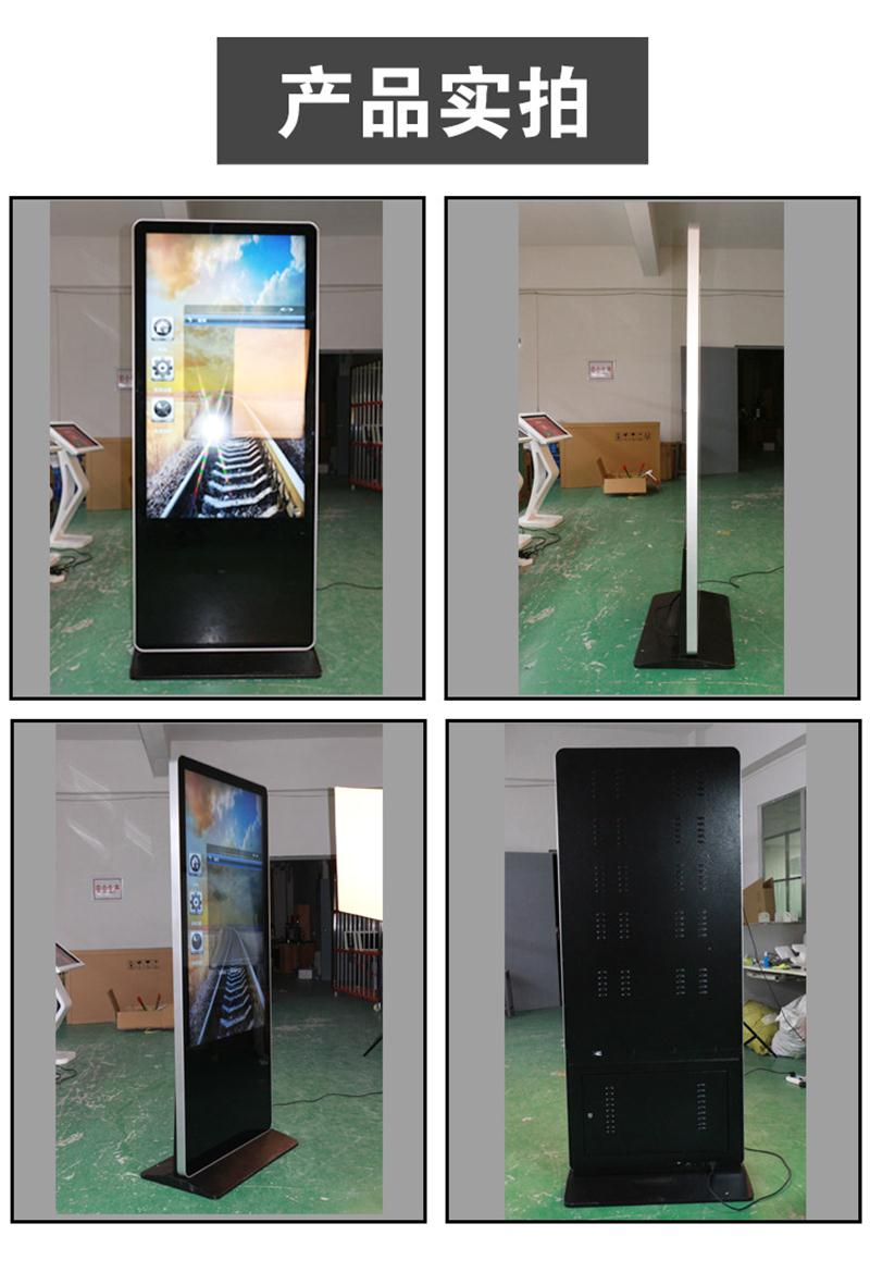 Support Multi Screen Function Video/pic Palyback 640*1850mm LCD Sign Display 40/43 Ertical Advertising Machine Poster Display