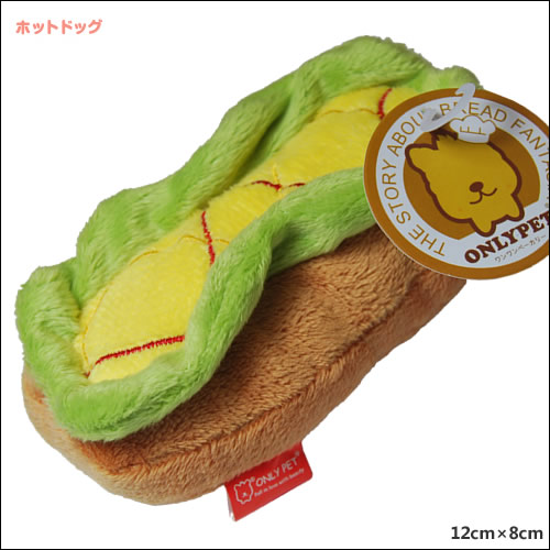 Dogs Toy Hotdog Wistiti Lint Texture Soundable Pets Dogs Cats Squeak Toys Cook Food Beagle dogs Dachshunds bulldog Pug Shepherd image