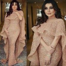 Evening Dress Long 2019 Mermaid Sparkly Glitter Sequin Rose Gold Dubai Saudi Arabic Formal Prom Party Gown Robe De Soiree