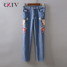 RZIV 2017 women jeans casual solid color denim jeans flower embroidery jeans hole