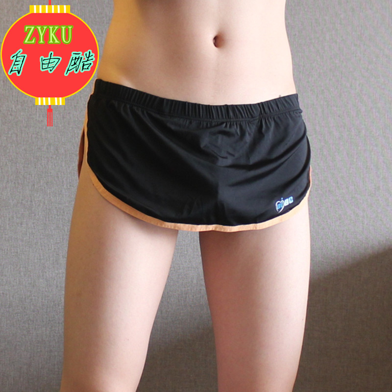 New Aibc Brand Boxer Shorts sexy man panties men lounge underwear casual boxer fashion seamless