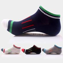 4 pairs Men's Sport Ankle Socks Cotton Football Stockings Low Cut Mesh Net Socks Cycling Bowling Camping Hiking Sock 4 Colors цены