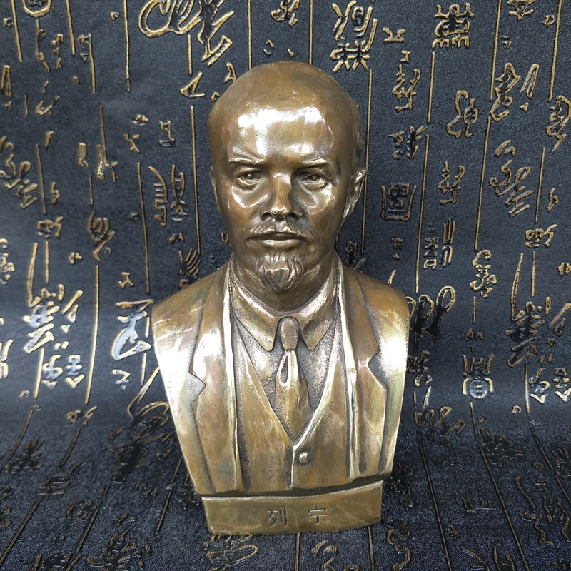 Soviet Leader Vladimir Ilyich Ulyanov Lenin Bust Bronze Statue Figurines Art Craft Home Decoration L3425Soviet Leader Vladimir Ilyich Ulyanov Lenin Bust Bronze Statue Figurines Art Craft Home Decoration L3425