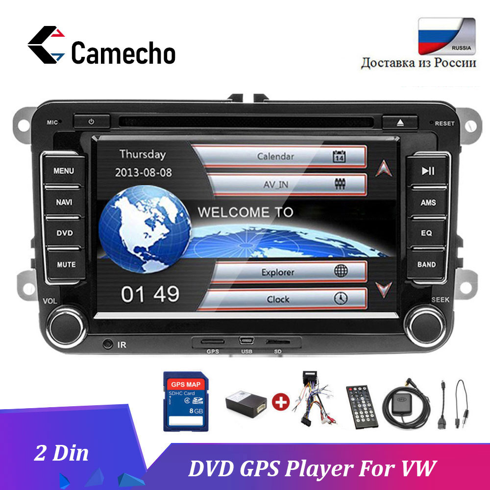 Camecho Car Multimedia player Auto Audio GPS Autoradio 2 Din Car Dvd PlayerFor Skoda/Octavia/Fabia/Rapid/Yeti/Superb/VW/Seat
