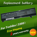 JIGU Laptop Battery For Toshiba PA3399U-1BAS PA3399U-1BRS PA3399U-2BAS PA3399U-2BRS PABAS057 PABAS076 Satellite A100