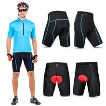 цена на Lixada Men's Cycling Shorts Padded Bicycle Riding Half Bike Biking Tights Cycling Shorts