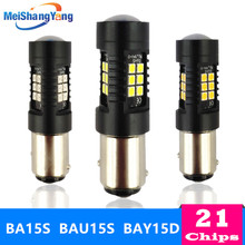 1157 P21/5W BAY15D Super Bright 1156 BA15S BAU15S LED auto brake lights fog lamp 21/5w car daytime running light stop bulbs 12V