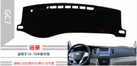 geely GC7 car dashboard cover Protected from light mat car table pad sun shading protection visor pad