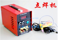 Free Shipping High Quality Jewelry Tools Kit Pulse Argon Spot Welders Electronic Spot Welder