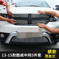 Auto Parts Stainless Steel Front Grille Around Trim Racing Grills Trim Fit For 2009 2016 Dodge