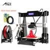 2016 Auto Leveling Reprap Prusa I3 Big Size 220 220 240mm DIY 3D Printer Kit With