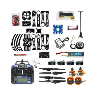 DIY Full set RC Drone X4M360L Frame Kit with GPS APM 2.8 RX FS-i6 6CH Transmitter Receiver Quadcopoter - DISCOUNT ITEM  10% OFF All Category