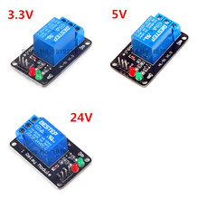 3.3V 5V 12V 24V Low Level Trigger 1 Channel Relay Module Interface Board Shield for PIC AVR DSP ARM MCU Arduino