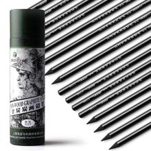 MariesFull carbon charcoal 24 a box of beginners sketch painting special pen soft / neutral without art supplies