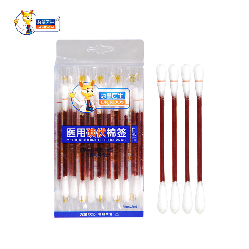 DR.ROOS 8cm 20pcs Disposable Medical Iodine Cotton Stick Swab Home Disinfection Emergency Wound Treatment First Aid Kit Supplies