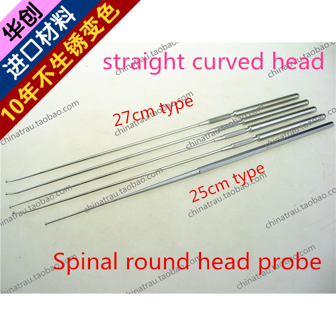medical orthopedic instrument Spinal round head probe straight pointed curved head Stainless steel hard probe Protector detector medical orthopedics instrument spinal system stainless steel bending forceps plate bending device