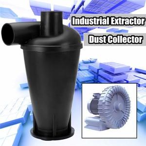 Image 2 - Zyklon SN50T3 Industrial Extractor Staub Collector Holzbearbeitung Staubsauger Filter Staub Trennung Catcher Turbo Mit Flansch