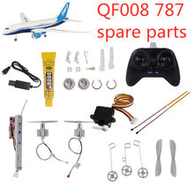 QF008 787 2.4G EPP DIY RC Plane Airplane Spare Parts motor propeller Landing gear Light bar Receiver servo charger glue remote(China)
