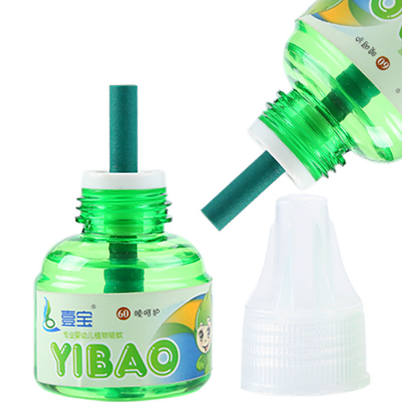 Summer Refillable Protector Repellent Mosquito Repeller Electric Liquid Repellent  convenient and  practical HOT Sale product-in Repellents from Home & Garden