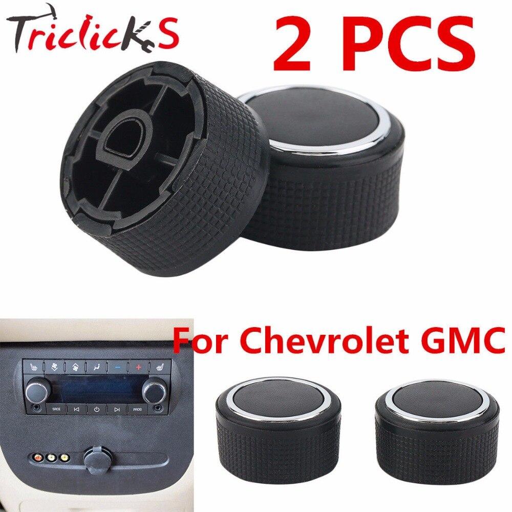кнопки автомобильный радиоприемник