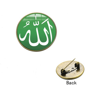 Image 3 - SONGDA Classic Handmade Glass Cabochon Islamic Allah Brooches Pins Bronze/Silver Color Religious Musli Badge Pin Lucky Jewelry