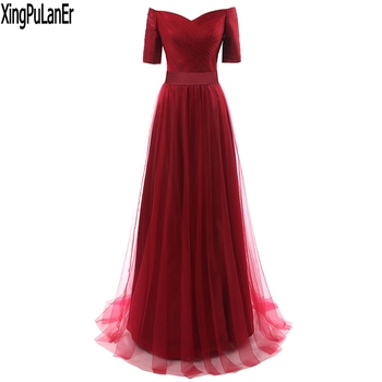 XingPuLanEr robe de soiree A Line Sweetheart Half Sleeve Burgundy Evening Dresses Prom Party Gowns