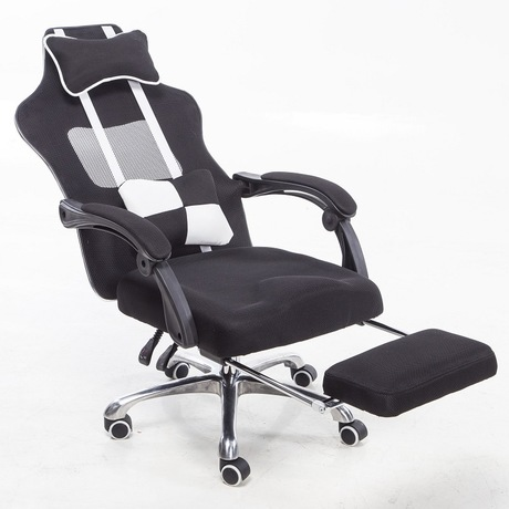Miraculous Us 290 39 12 Off Office Chair Office Furniture Mesh Computer Chair Ergonomic Swivel Lifting Lounge Chair Silla Gamer Chaise Gaming Chair Cadeira In Dailytribune Chair Design For Home Dailytribuneorg