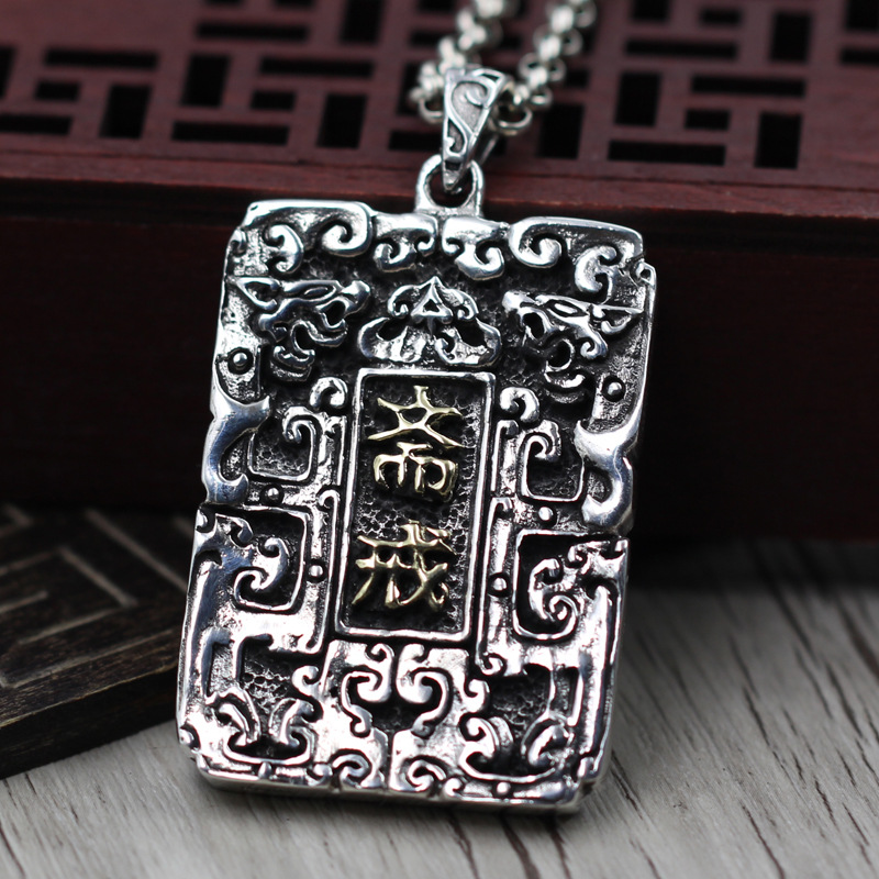 S925 Sterling Silver Personalized Buddha Brand Pendant Retro Brass Word Indian Fast Tag Pendant Thai Silver s990 sterling silver fashion jewelry personalized men s retro thai silver spike mosaic agate turquoise pendant